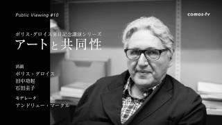 神戸国際大学の人物一覧 - Japan...