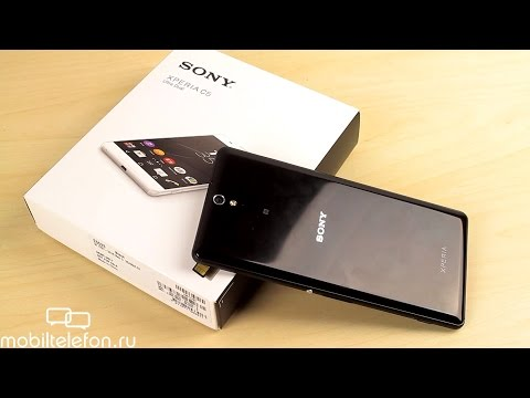 Купить мобильный телефон Sony Xperia Z3+ в Москве дешево