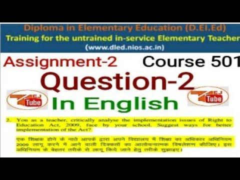 success essay free ramgopal