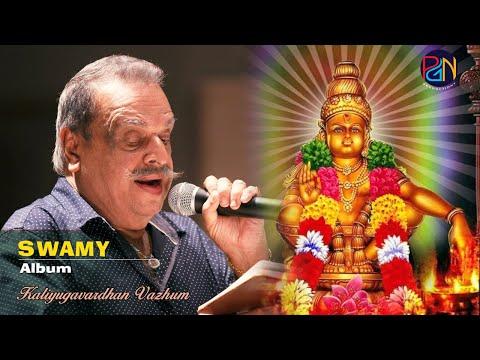 P. Jaychandran's Ayyappa song, lyrics by Prabha Varma and memorable music by T.S. Radhakrishnaji