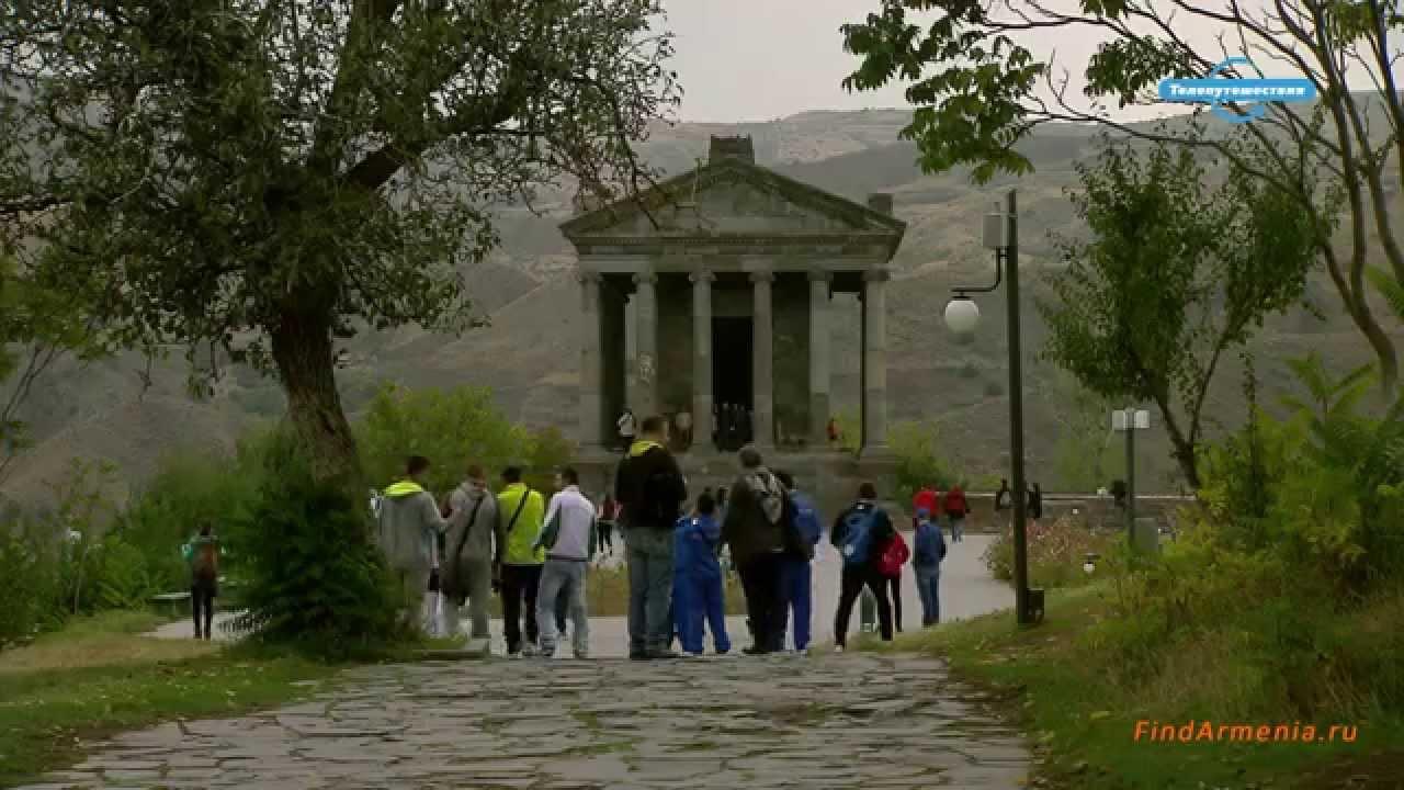Картинки по запросу Армения /познавательное видео/