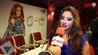 ريهام عبد الحكيم: قدمت ألوان جديدة عشان محدش يقول بغني قديم بس (اتفرج)