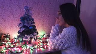 Снег - Николай Носков ( Мария Андреева/Marielle cover)