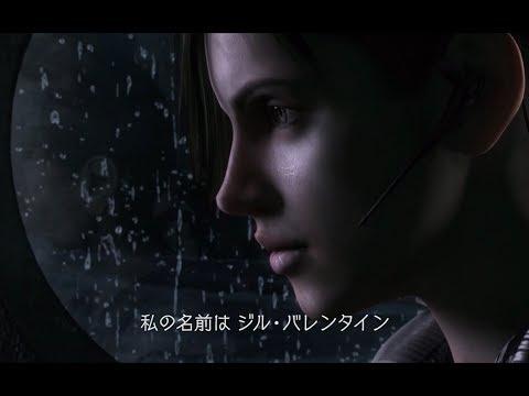 Nintendo Switch『バイオリベUE』紹介映像