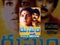 Rustum Full Movie | Chiranjeevi, Urvashi, Rao Gopal Rao | A Kodandarami Reddy | Chakravarthy