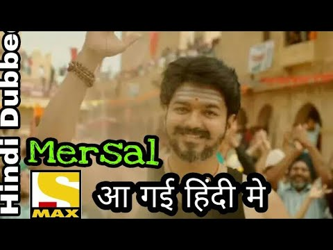 Mersal Hindi Dubbed movie 2018 | Release...