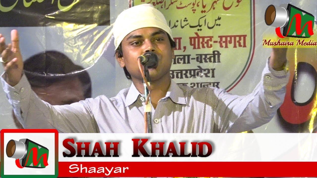 Shah khalid all india natiya mushaira kopaganj mau 2017 con.