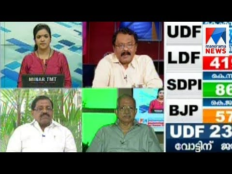 Vengara election - discussion  | Manorama News