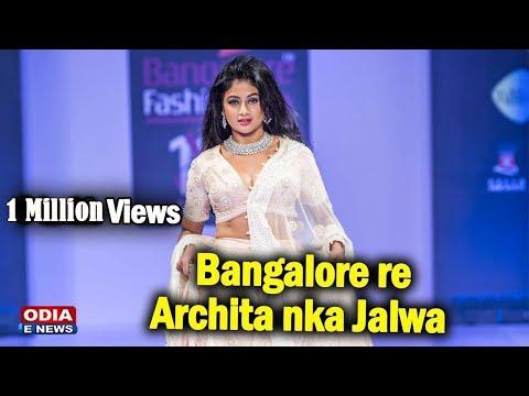 Bangalore Fashion Week re Archita nka Jalwa - Glamorous Avatar of Archita Sahu