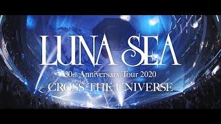 LUNA SEA 30th Anniversary Tour 2020 - CROSS THE UNIVERSE- spot movie