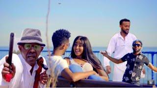 Andit Okbay -'Ti Gudeye {ቲ'ጉደየ} New Eritrean Music Video 2018