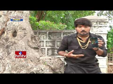 Yadagiri Addict on Whatsapp   Mangli Support Telugu Film Actors   School Girl Caught CC Camera  HMTV