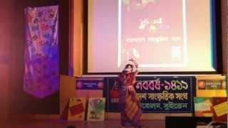 Shuvo Noboborsho 1419 - Sweden (2012) Part-03
