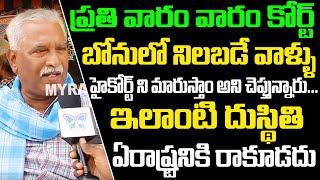 Amaravathi Public Sensational Allegations On Jagan Govt And Vijaya Sai Reddy | Public Talk On 3 Caps