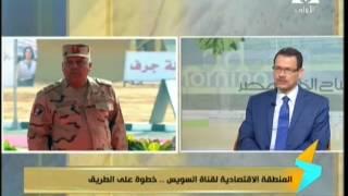 أحمد درويش: إصدار التراخيص في المنطقة الاقتصادية خلال 3 أيام.. فيديو