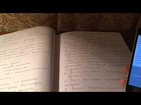 Как перевести письменный текст в электронный формат