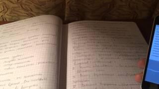 Как перевести письменный текст в электронный формат(vk.com/publicaec - группа в вк. В данном видео я расскажу о том, как быстро перебить текст из письменного варианта..., 2014-10-03T20:29:07.000Z)