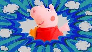 СВИНКА ПЕППА все серии подряд на русском Свинка Пеппа сборник 1 без остановки Мультики для детей