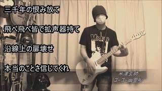 龍ちゃんからのリク ゴーゴー幽霊船 ヒイテミマシタ.