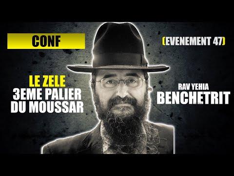 RAV BENCHETRIT - LE ZELE