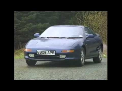 Old Top Gear