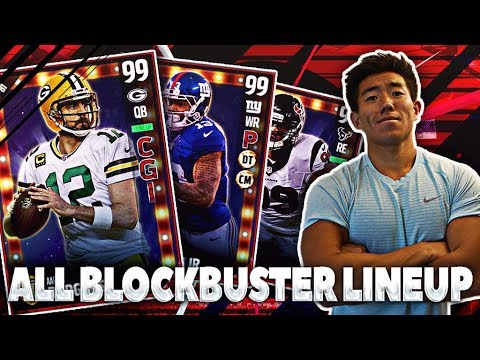 ALL BLOCKBUSTER TEAM BUILDER! MOST POWERFUL TEAM! MADDEN 17 ULTIMATE TEAM