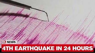 Gujarat witnesses 4 earthquakes in 24 ...