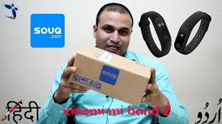 Xiaomi Mi Band 2 From Souq.com Hindi/Urdu thumbnail