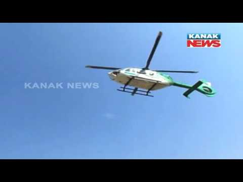 Naveen Patnaik's Helicopter Lost Its Way In Sky In Jeypore