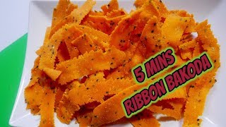 ribbon pakoda recipe | ribbon murukku recipe in tamil| ola pakoda recipe | Seeval recipe