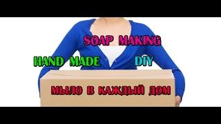 Товары для мыловарения// Натуральные масла// Наклейки для hand-made