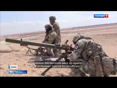 Thumbnail: HEROES: 16 Elite Russian Soldiers Fought a Swarm of 300 Syrian Jihadists