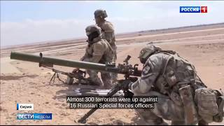 HEROES 16 Elite Russian Soldiers Fought A Swarm Of 300 Syrian Jihadists