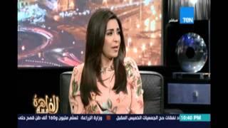 مساء القاهرة| هل تنجح الحكومة في حل أزمة القمح - 7 مايو