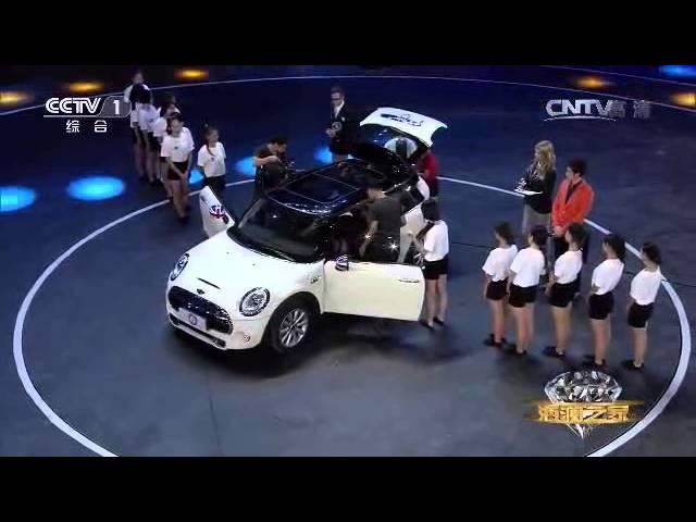 Noche de Récords Guinness - Merterse 29 personas en un coche de Mini Cooper, ¡increíble!