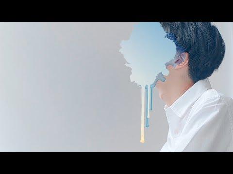 ヨルシカ - 藍二乗 (Music Video)