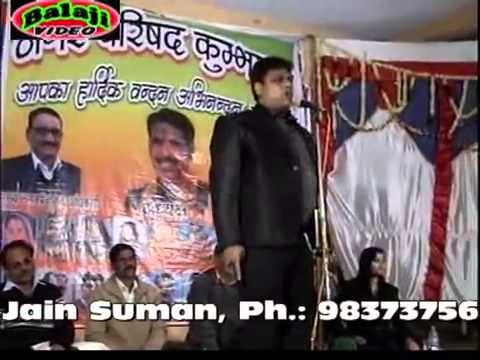 Desh Bhakti Songs