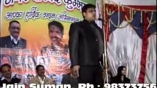 "Saurabh Jain ""Deshbhakti Shayari"" In 2013"