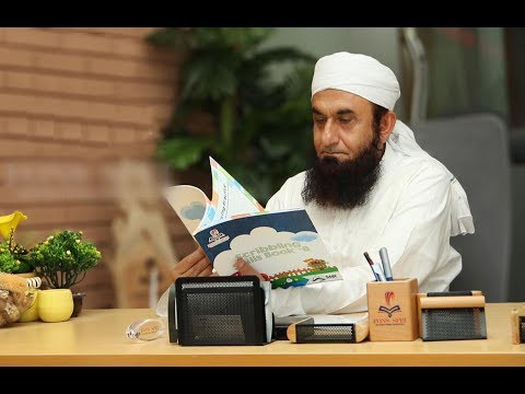Molana Tariq Jameel Latest Bayan 30 June 2018