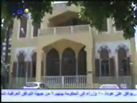 LBCI News Report   Beirut Traditional houses