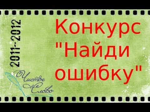 Сборник олимпиадных заданий для 1 класса - 21 Декабря 2012