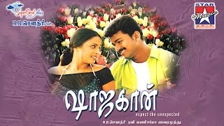 Sarakku Vachirukken Song - Shajahan Tamil Movie | Vijay | Richa Pallod | Shankar Mahadevan