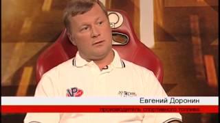 Попутчик - Рост цен на бензин - Качество российского топлива