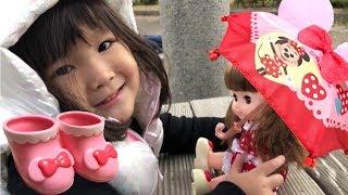 雨降りの公園 ソランちゃん ながぐつと傘のおもちゃでお世話ごっこ remin&solan umbrella toy set
