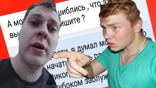 ПРАНК ПЕСНЕЙ НАД УЧИТЕЛЕМ   МС ХОВАНСКИЙ - Прости меня, Оксимирон