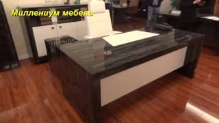 Офисная мебель в кабинет руководителя. Президент комплекты и переговорные столы Китай.(, 2014-02-26T19:41:43.000Z)