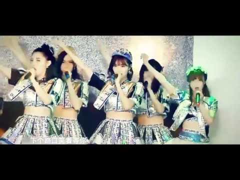 [RAW] FMV Green Flash - SNH48 Team SII