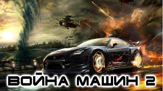 Киборг-убийца 2 / Cyborg Killer 2 (RUS) Игрофильм