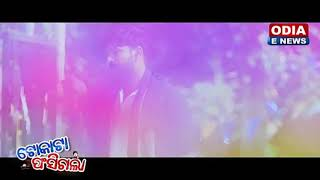 Tera Hoke Rahoon - Arijit Singh | Shazam https://www.shazam.com › track