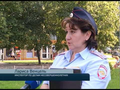 В Калининграде инспекторы ПДН проверили неблагополучные семьи ОТВ ''Каскад'' 07 08 2015 г
